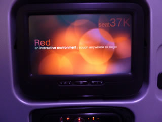 Red - the entertainment system
