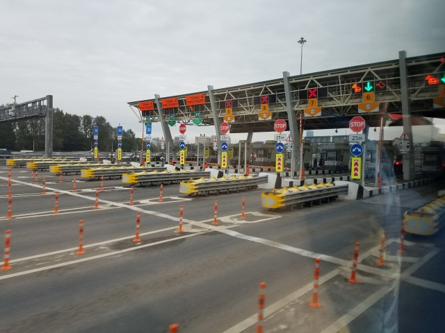 We had to go through a toll gate